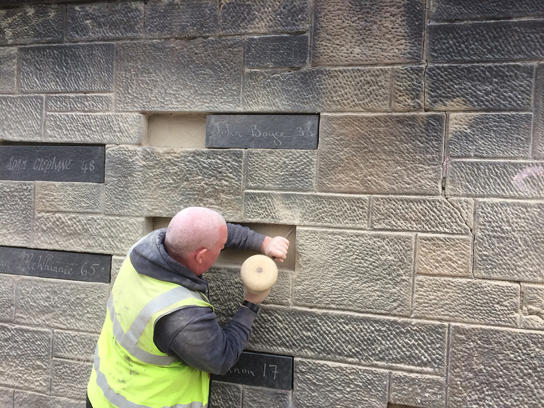 Martyrs wall